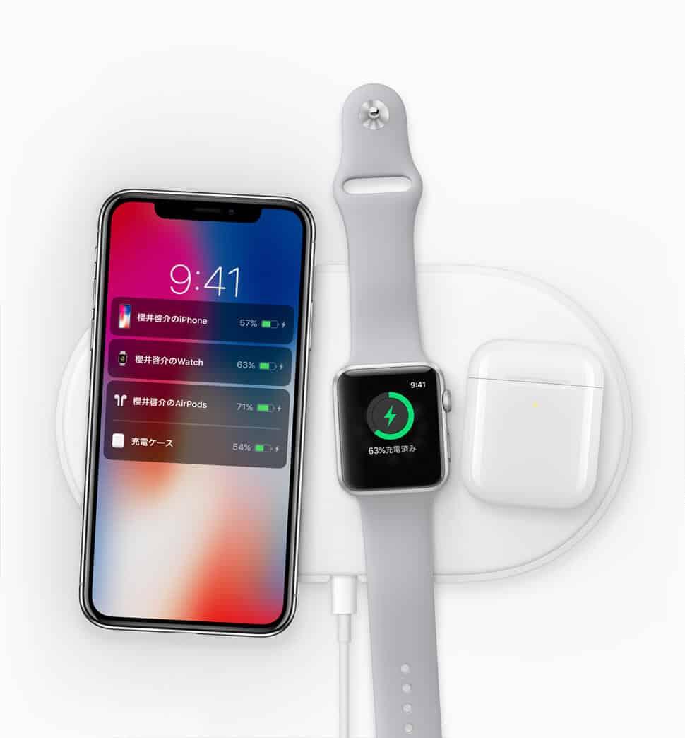 画像は、2018年に発売予定のAppleのAirPowerマット。iPhone、AppleWatch、AirAirPodsなどの対応デバイスを3台まで同時に充電できる。