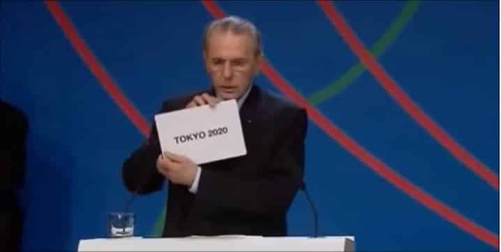 2020年のオリンピック開催地に東京が選ばれた時の画像